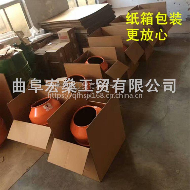 厂家直销单相小型搅拌机 电动出口型搅拌机 节省劳动力效率高