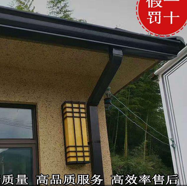 江苏咖啡色别墅阳光房铝合金成品天沟雨水槽雨落水管排水系统