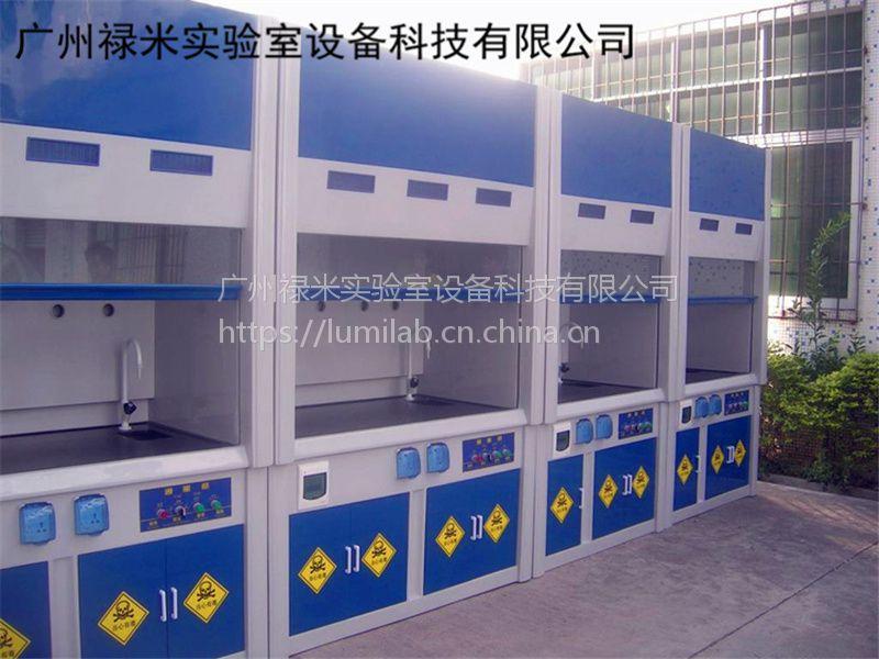广东广州玻璃钢通风柜厂家