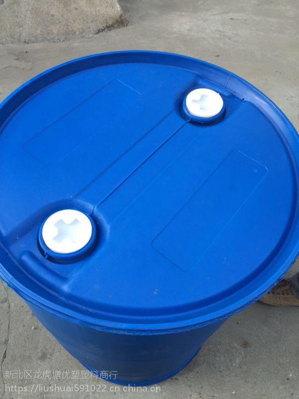 全国销售200升塑料桶包装 1000升IBC集装吨桶 吨桶价格 吨桶质量 化工桶