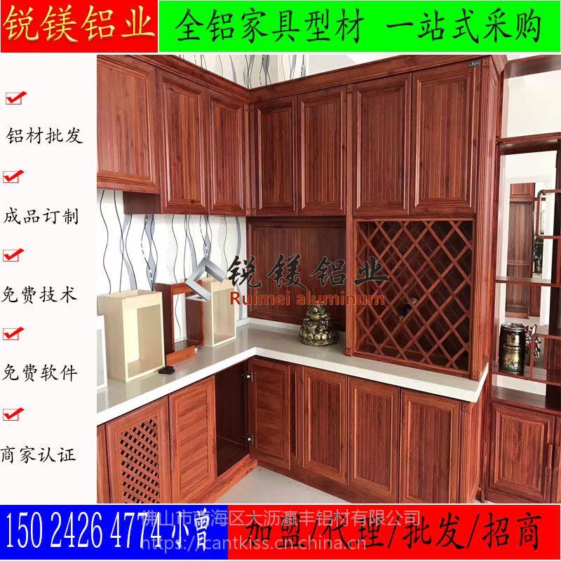 生产铝合金型材 家具 橱柜 全铝浴室柜铝材 铝合金衣柜橱柜型材