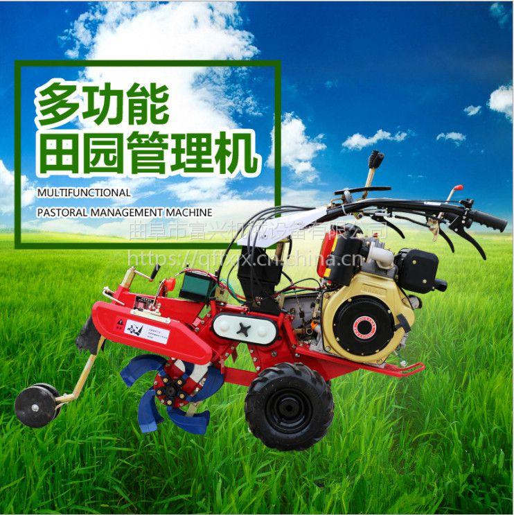 苗圃用旋耕机 富兴果园开沟施肥回填一体机 苹果树旋耕除草机多少钱一台