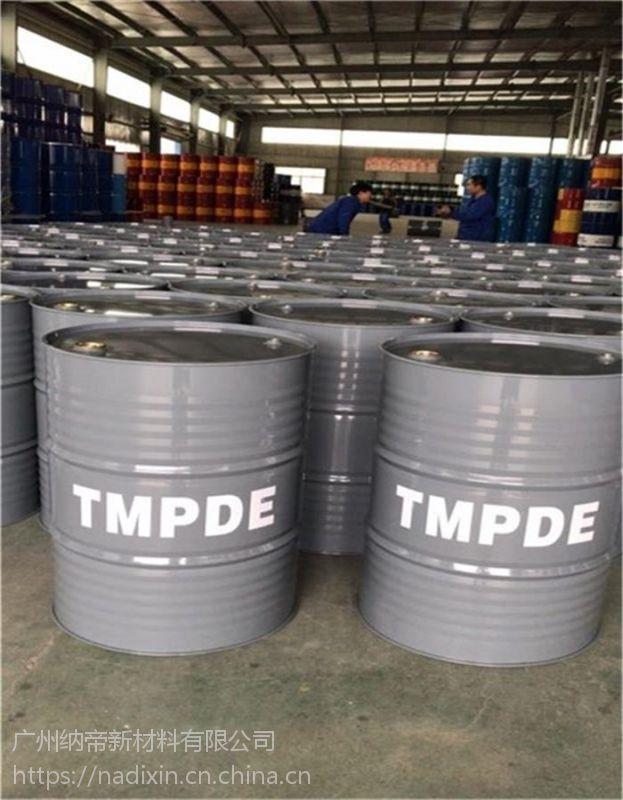 不饱和树脂TMPDE快干剂 三羟甲基丙烷二烯丙基醚 CAS:682-09-7