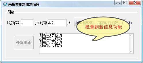 http://himg.china.cn/0/4_641_234542_497_220.jpg