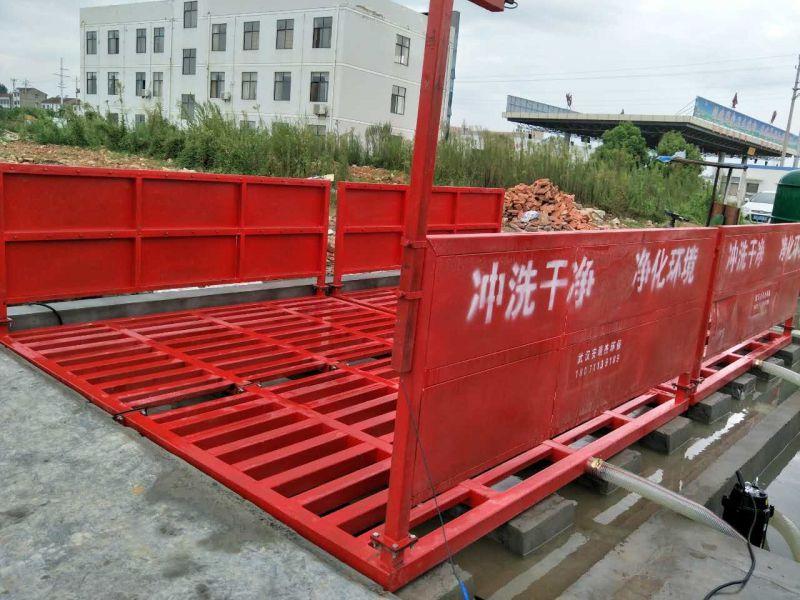 http://himg.china.cn/0/4_641_235020_800_600.jpg