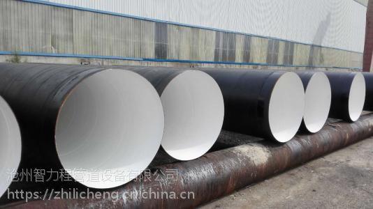 百色优质3PE防腐钢管厂家价格