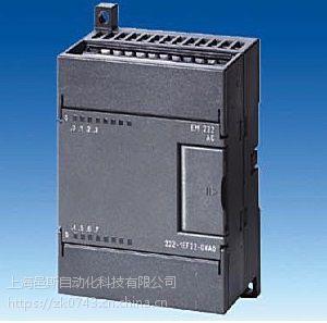 西门子S7-200/6ES7 214-2AS23-0XB8