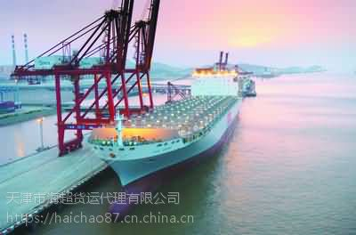 山东青岛到广东汕头海运集装箱货运公司