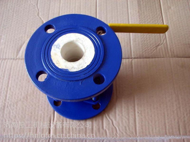 Q41TC手动陶瓷球阀