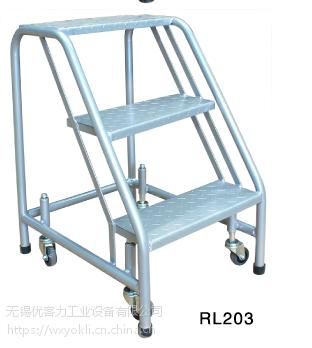 专业定制yokli优客力RL203钢制可移动超市取货梯