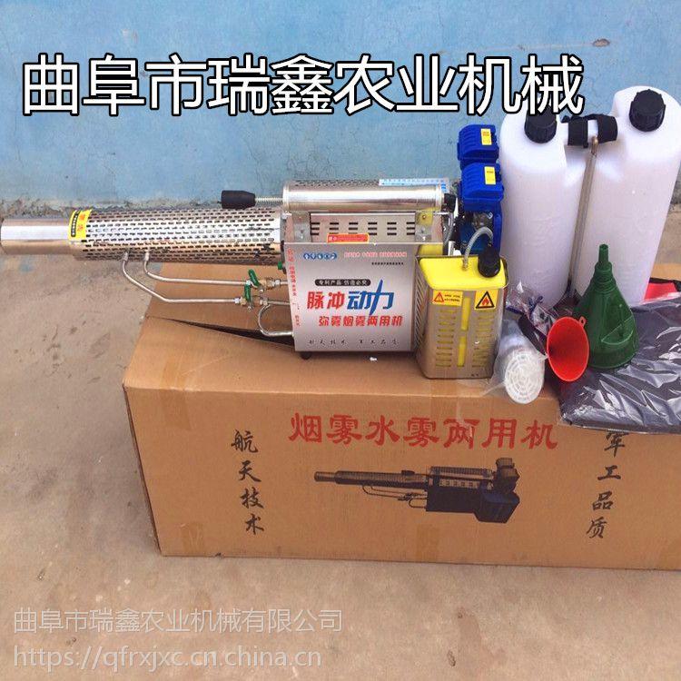 瑞鑫双管双启动农田果树弥雾机 汽油动力脉冲式水雾机 烟雾水雾两用机