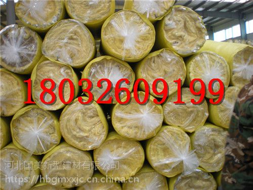 尚志市 哪里的防火玻璃棉价格***低 环保玻璃棉板热线电话