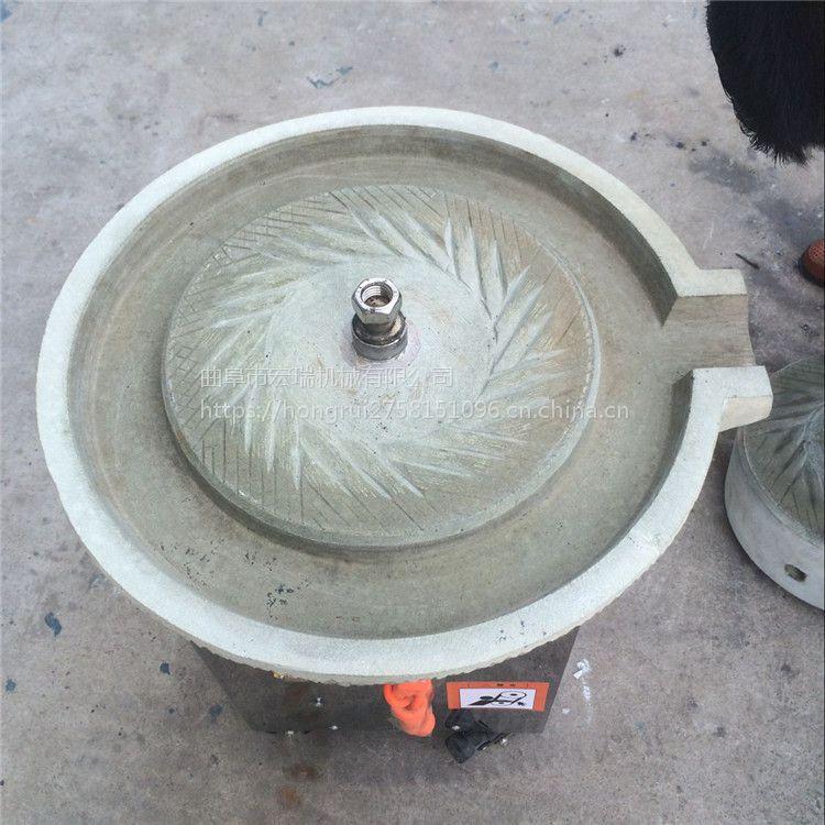 香油优质电动石磨机 宏瑞牌电动米粉机多少钱