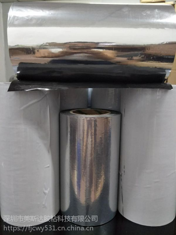 LOW-E玻璃 玻璃膜 封边膜 包边膜 银色膜 玻璃保护膜