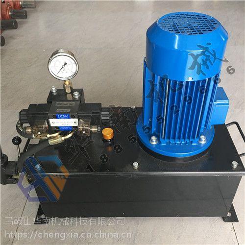 热销仕高玛搅拌机缷料门液压站 液压油泵