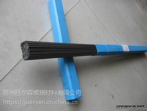 ERNiCr-3镍基氩弧焊丝ERNiCr-3镍铬焊丝