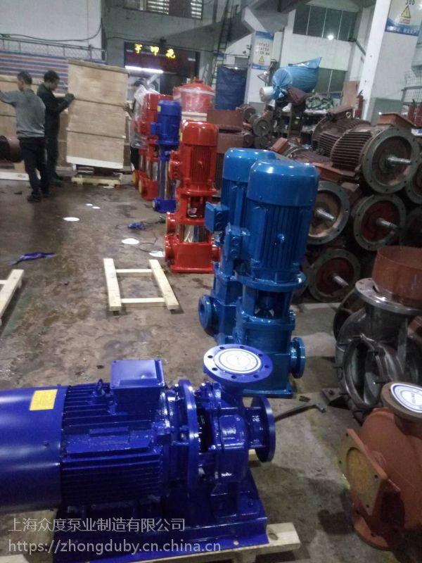 冷却循环泵 SLW65-125A 流量:22.3M3/H 扬程:16M 铸铁 河北保定众度泵业