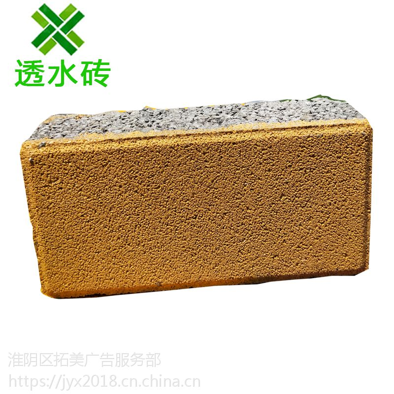 供应浙江生态透水砖-透水混凝土透水砖-标准6公分厚度高强度C40以上-庭院公园铺装用砖