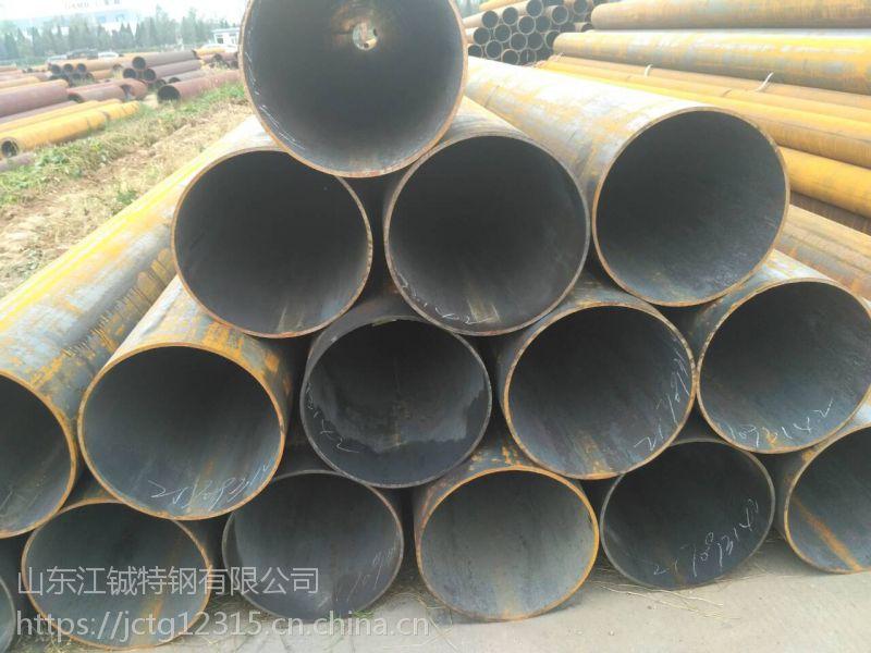 专业供应 大口径厚壁无缝钢管 热轧管457*20