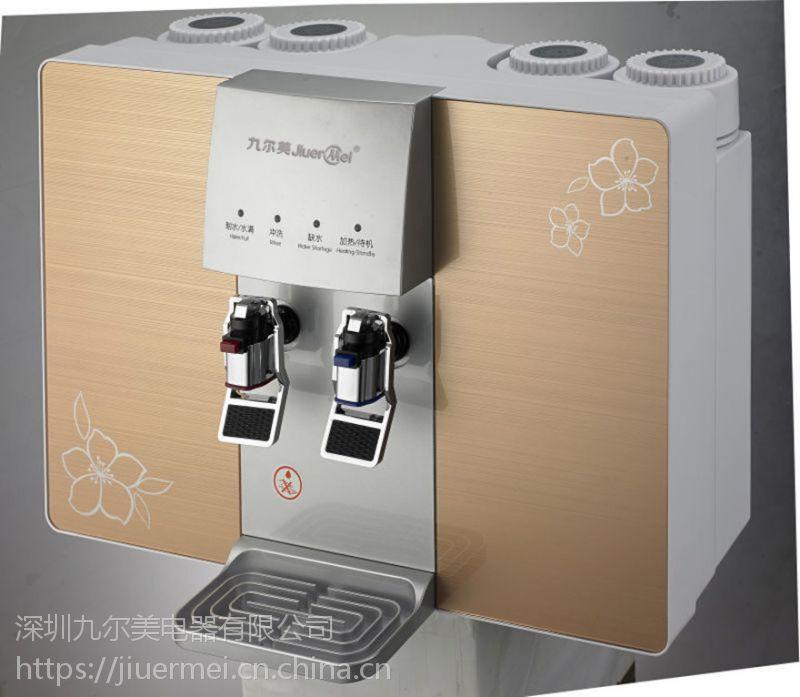 九尔美JEM-023净水器净水器怎么样 全自动冲洗带显示提示