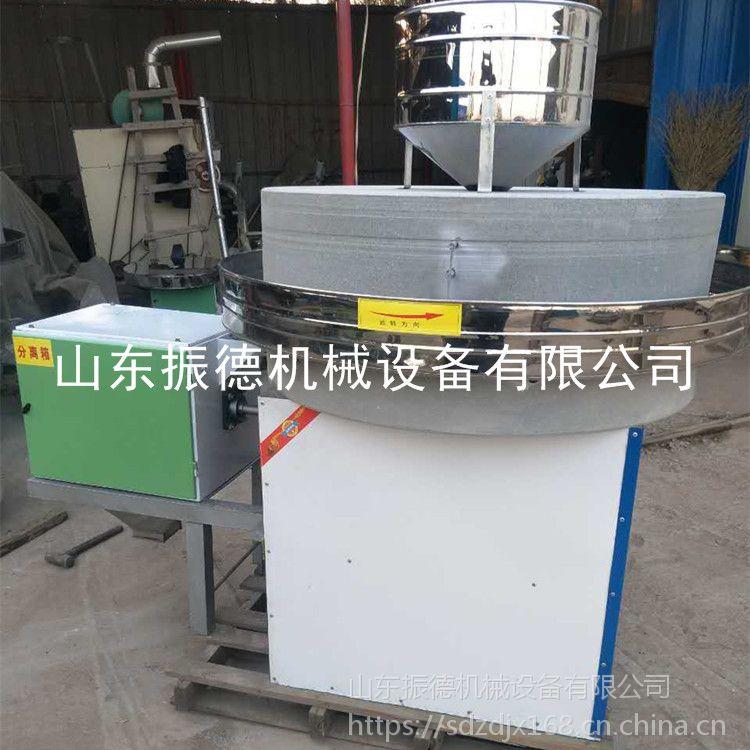 小麦电动石磨机 振德牌 低温低速石磨面粉机 供应 五谷杂粮面粉机 视频