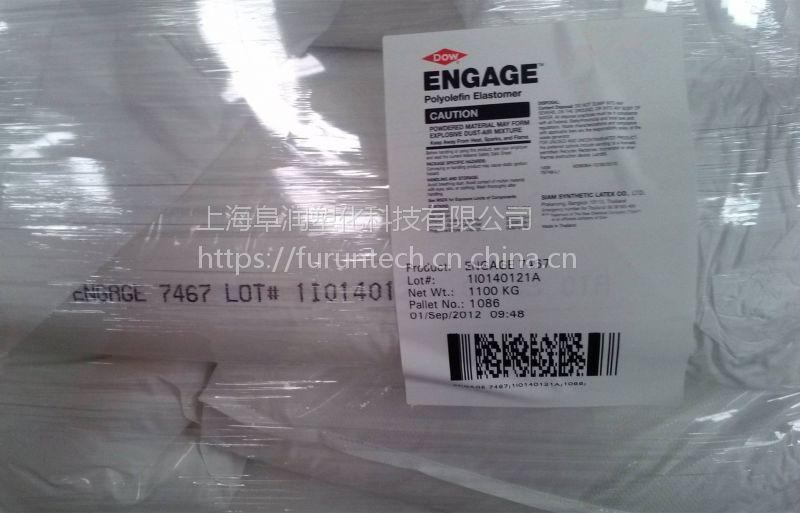 经销DOW美国陶氏POE 8100耐老化耐候性聚烯烃8107