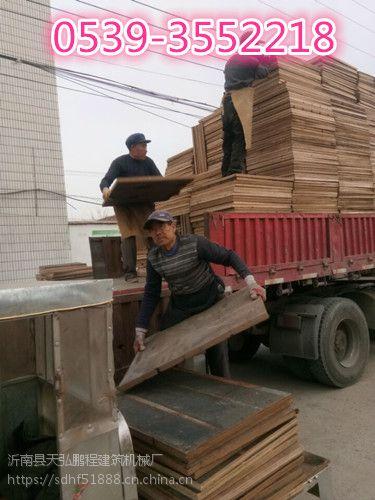砖机报价船板 砖机塑料托板 砖机竹胶板托板