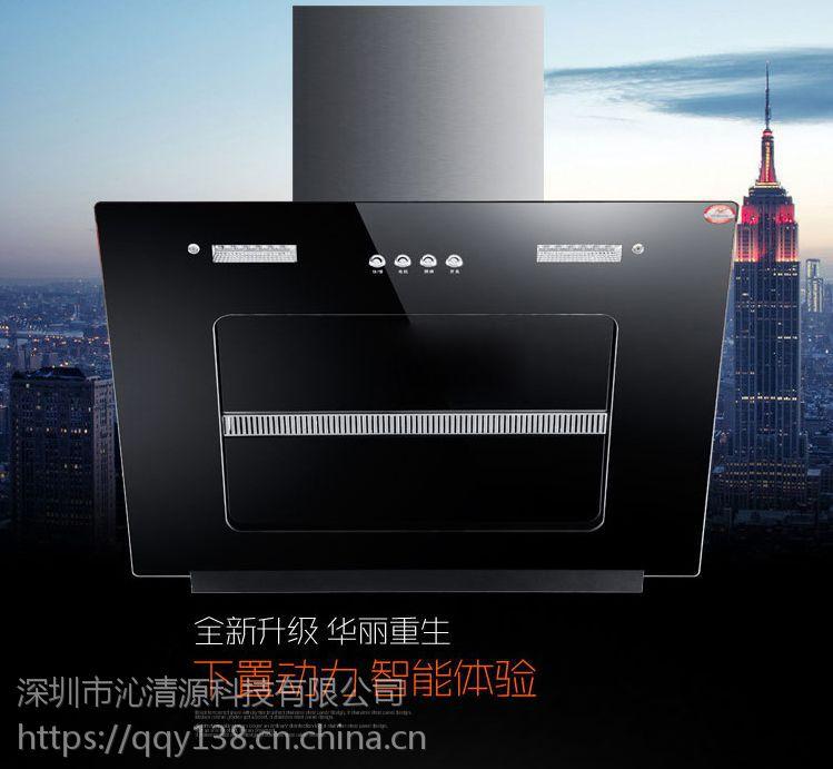 广东厂家直销时代二号油烟机/家用烟机纯铜电机大吸力