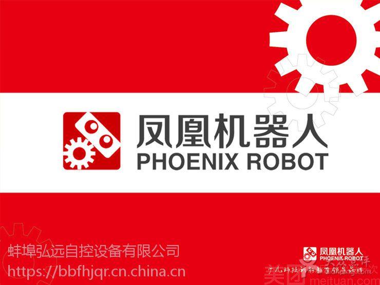 它在国外比乐高机器人还要火 是什么机器人? 蚌埠凤凰机器人
