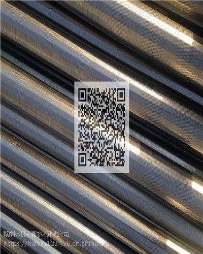 304不锈钢过滤管 水处理筛管 不锈钢冲孔网管 滚焊不锈钢筛网