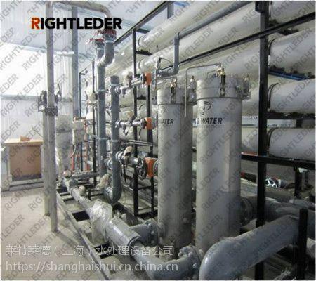 湿法冶金膜分离设备 全膜法工艺 浓缩脱盐膜分离系统