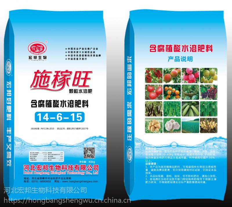 山东黄瓜西红柿上使用施稼旺颗粒水溶肥 膨果上色 提高品质