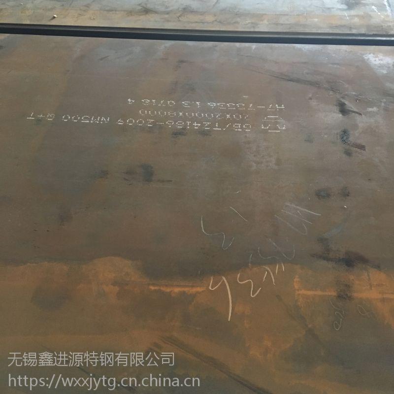 苏州JFE-EH400耐磨板现货 苏州JFE-EH400耐磨板价格