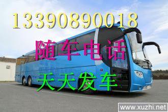 http://himg.china.cn/0/4_642_237746_330_220.jpg