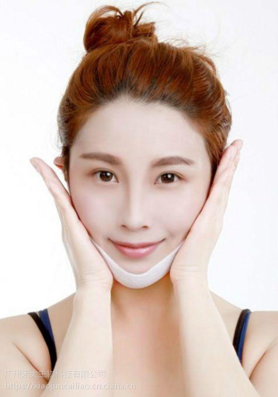 V脸面膜挂耳式提拉紧致双下巴咬肌一件代发化妆品oem代加工厂家