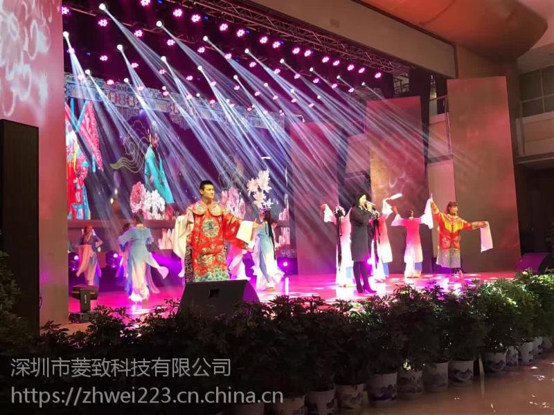 深圳市菱致科技、晶元P2.5LED室内小间距、供应四川攀枝花应用场所