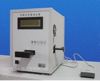 植物根系分析系统厂家 广东植物根系分析系统优势产品