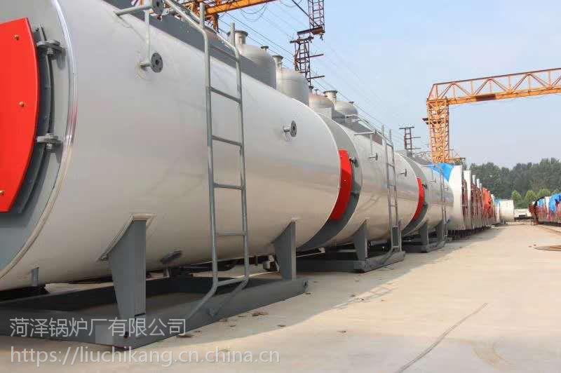 供应菏泽锅炉厂WNS4-1.6-Q(Y)燃气蒸汽系列,4吨天然气蒸汽锅炉
