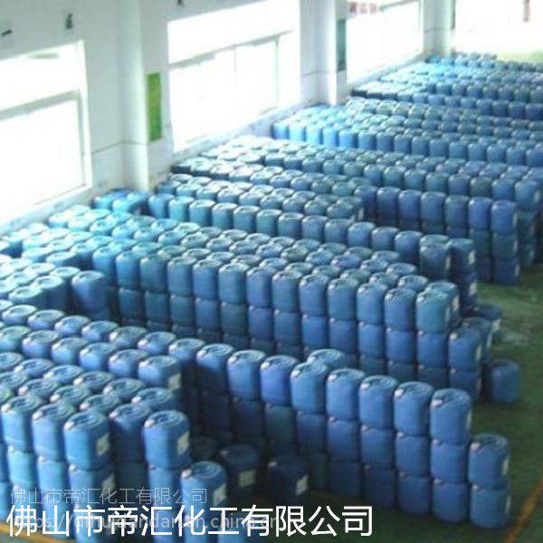 工业污水除臭剂、工业废水恶臭处理剂、生活废水除味剂除臭