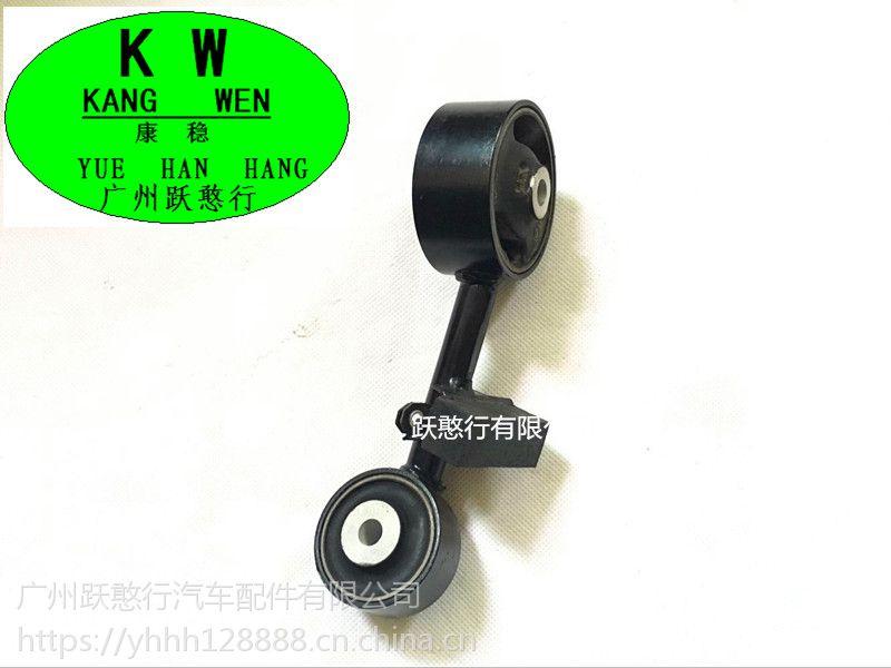 供应12363-31030 12363-31032 GSV40 ES350发动机上拉杆 厂家直销