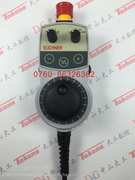 EUCHNER安士能电子手轮HBA-112063
