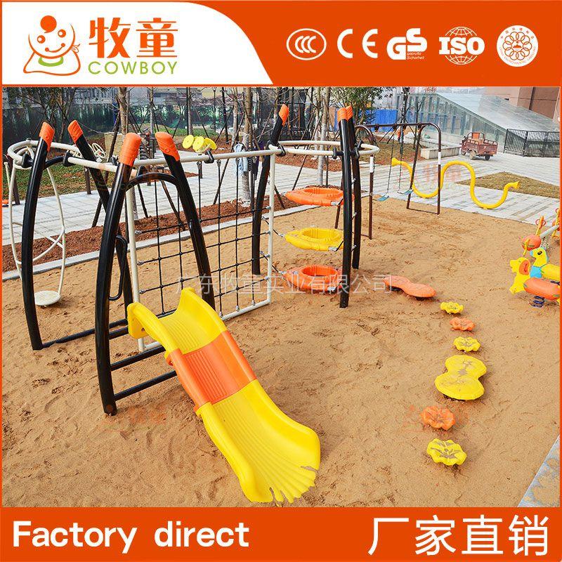 厂家批发小区公园儿童室外游乐设备户外大型塑料组合滑梯儿童玩具滑滑梯定制
