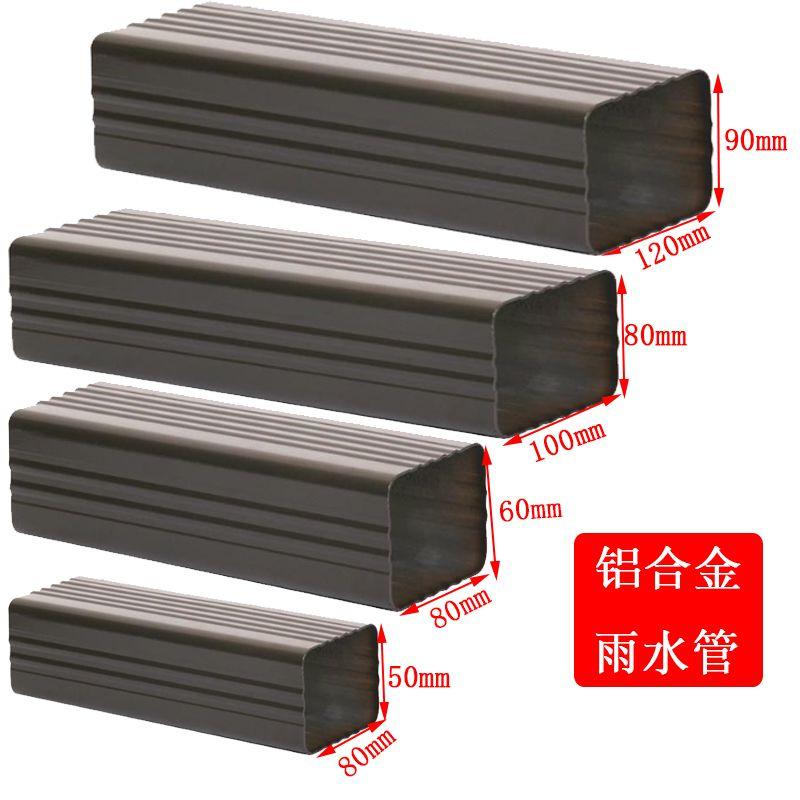 南京金属落水管,铝合金方形雨水管外墙排水