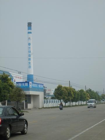http://himg.china.cn/0/4_643_238166_360_480.jpg