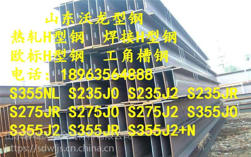 H型钢大量库存销售 H型钢厂家电话