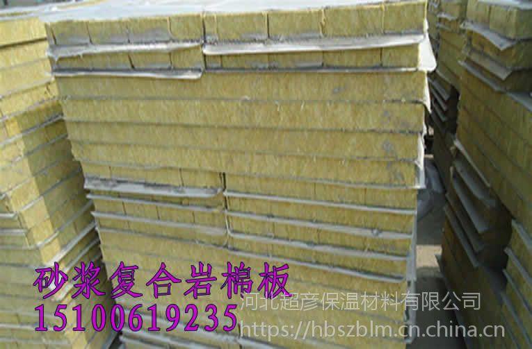 售价90kg增强新型岩棉复合板一吨价格
