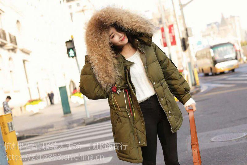 品牌折扣女装冬羽绒服供应90白鸭绒貉子毛大毛领品牌尾货清仓处理
