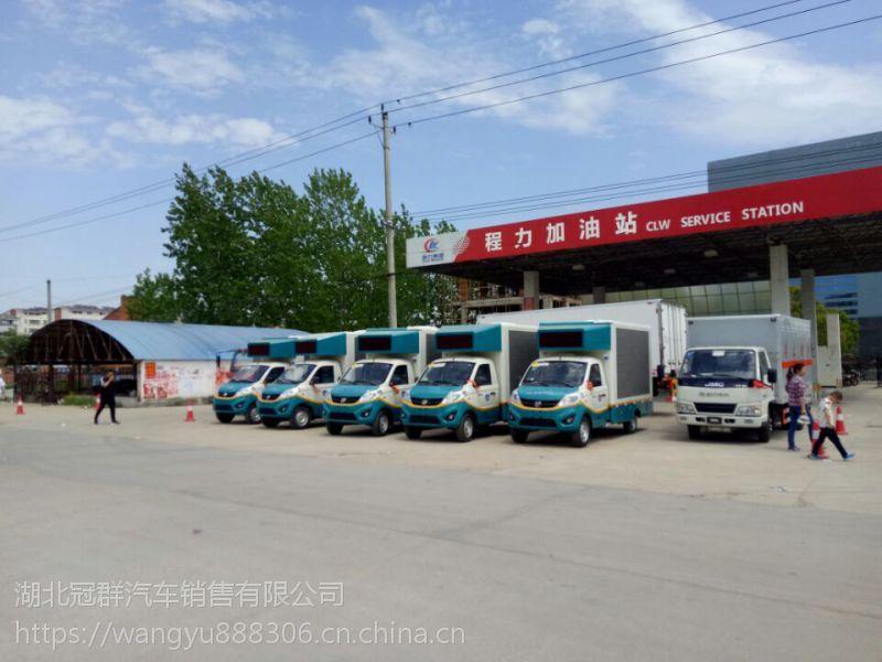 小型福田价格广告车价格优惠高端品质