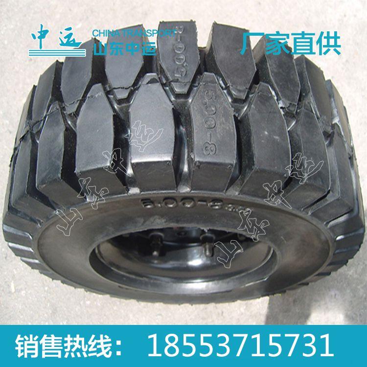 实心轮胎,工程轮胎供应,400-8/500-8/600-9实心胎,实心轮胎厂家
