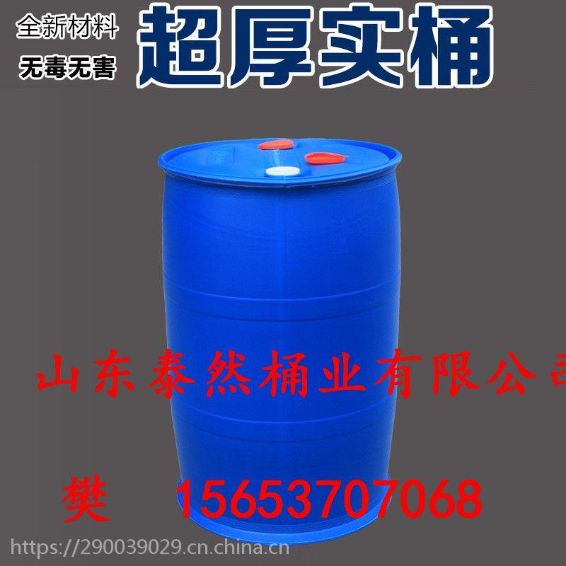 农药中间体 丙烯酸 包装桶厂家 塑料化工桶 蓝色胶桶 200公斤